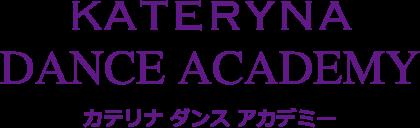 KATERYNA DANCE ACADEMY|カテリナ ダンス アカデミー